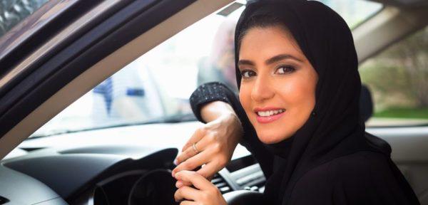 أناقة المرأة السعودية