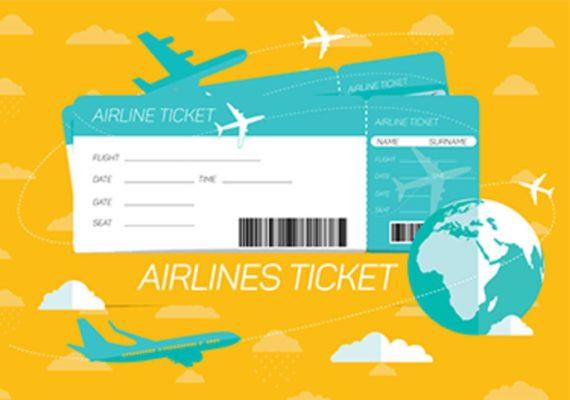 تذاكر طيران رخيصة